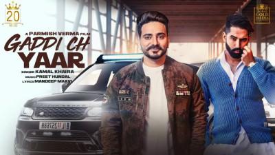 Gaddi Ch Yaar (Full Song) Kamal Khaira