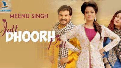 JATT DHOORH PATT song Meenu Singh