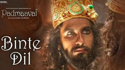 Padmaavat Binte Dil song lyrics Arijit Singh