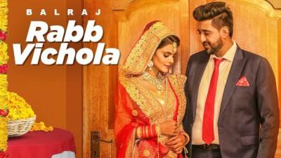 Rabb Vichola Balraj (Full Song) G Guri, Singh Jeet