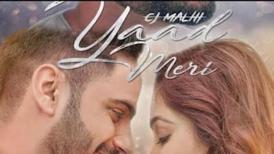 YAAD MERI (Full Song) CJ Malhi