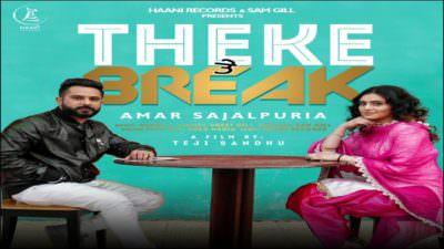Amar Sajalpuria Theke Te Break (Full Audio Song