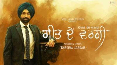 Geet De Wargi - Tarsem Jassar (Full Song)