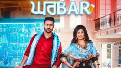 Ghar Bar (Full Song) Maninder Kailey