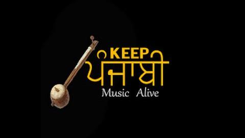 Any Punjabi Songs Lyrics Translation (On Request)