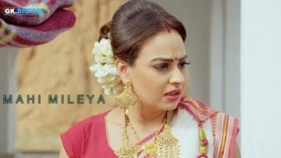 MAHI MILEYA - Miel Ft. Afsana Khan (Full Song)