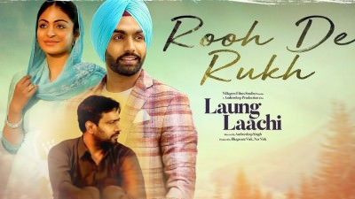 Rooh De Rukh Laung Laachi (Full Song)