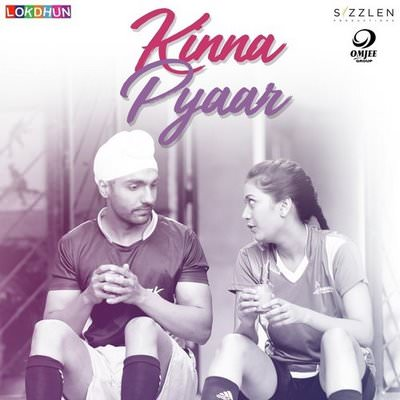 Mannat Noor - Kinna Pyaar (From -Harjeeta-)