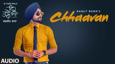 Chhaavan – Ranjit Bawa