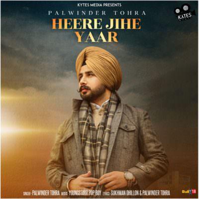 Heere Jihe Yaar - Single (by Palwinder Tohra) (1)