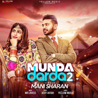 Munda Darda 2 - Mani Sharan