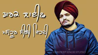 Sidhu Moose Wala - Zindagi Naal Pyar