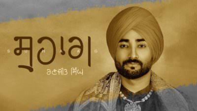 Suhaag (Punjabi Folk) song Ranjit Bawa