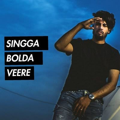 singga diggi song lyrics