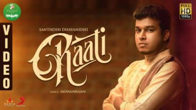 7UP Madras Gig - Raati Santhosh Dhayanidhi (1)