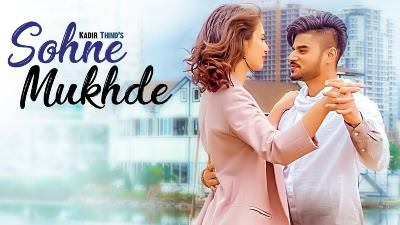 Sohne Mukhde song lyrics Kadir Thind (1)