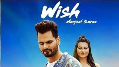 Wish Manjeet Sarao (1)