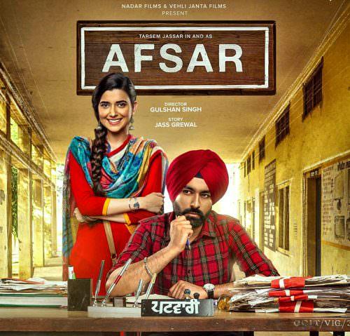 AFSAR PUNJABI MOVIE WIKI - Tarsem Jassar   Star Cast   Songs   Release Dates 1