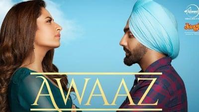 Awaaz song lyrics Qismat Ammy Virk(1)