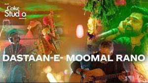 Dastaan-e-Moomal Rano Lyrics - The Sketches Coke Studio