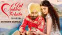 Dil Nahion Torhida song lyrics Satinder Sartaaj