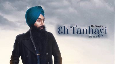 Eh Tanhayi song lyrics Ft. Gurmoh Bir Singh (1)