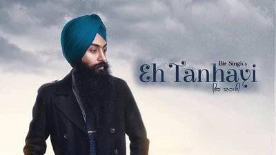 Eh Tanhayi song lyrics Ft. Gurmoh Bir Singh (1)
