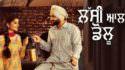 Lassi Aala Dolu song lyrics Abbi Fatehgarhia