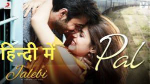 Pal song lyrics in hindi Arijit Singh