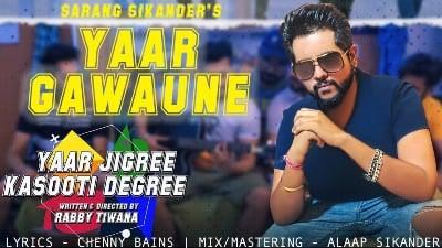 Yaar Gawaune song lyrics - Sarang Sikander(1)