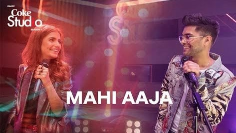 mahi aaja song translation lyrics momina asim (1)