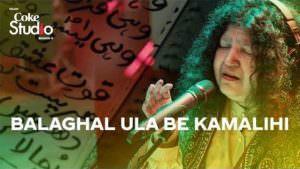 Balaghal Ula Be Kamalihi, Abida Parveen, lyrics Coke Studio