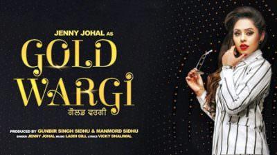 Gold Wargi (Full Song) Jenny Johal