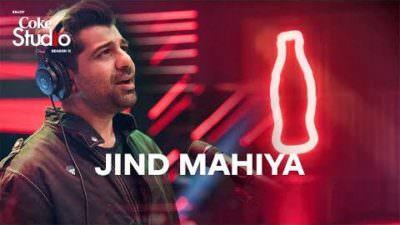 Jind Mahiya Lyrics - Coke Studio Shuja Haider