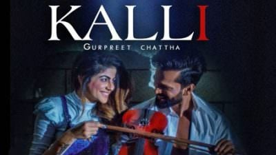 Kalli Gurpreet Chattha (Full Song)