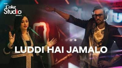 Luddi Hai Jamalo Lyrics Translation – Coke Studio Season 11