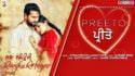 Preeto Full Song lyrics Roshan Prince ranjha Refugee