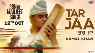 Tar Jaa (Full Song) - Kamal Khan(1)