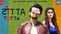 Totta Ft Meet Bros - Sonu Nigam