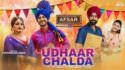 Udhaar Chalda song lyrics Gurnam Bhullar & Nimrat Khaira
