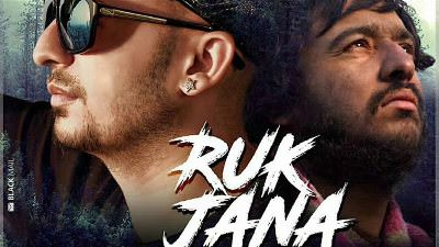 ruk jana song lyrics j star(1)