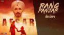 Afsar (Rang Panjab) Gurnam Bhullar & Gurlez Akhtar