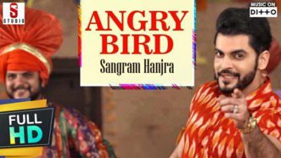 Angry Bird Sangram Hanjra