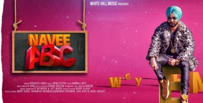 Navee ABC (Full Song) Yudhveer Singh