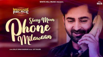 Phone Milawaan Sharry Mann