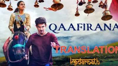 QAAFIRANA LYRICS translation – Kedarnath Arijit Singh