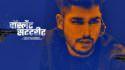 Violent Street Raja Feat. Sidhu Moosewala & Jashan Nanarh