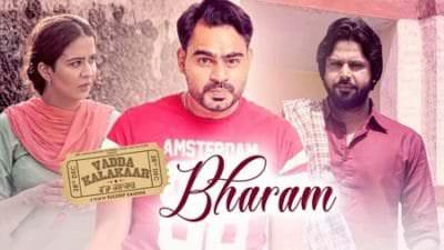 Bharam Lyrics – (Vadda Kalakaar) | Prabh Gill