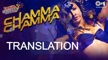 CHAMMA CHAMMA – Neha Kakkar Fraud Saiyaan