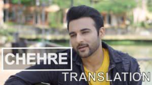 Chehre translation Harish Verma